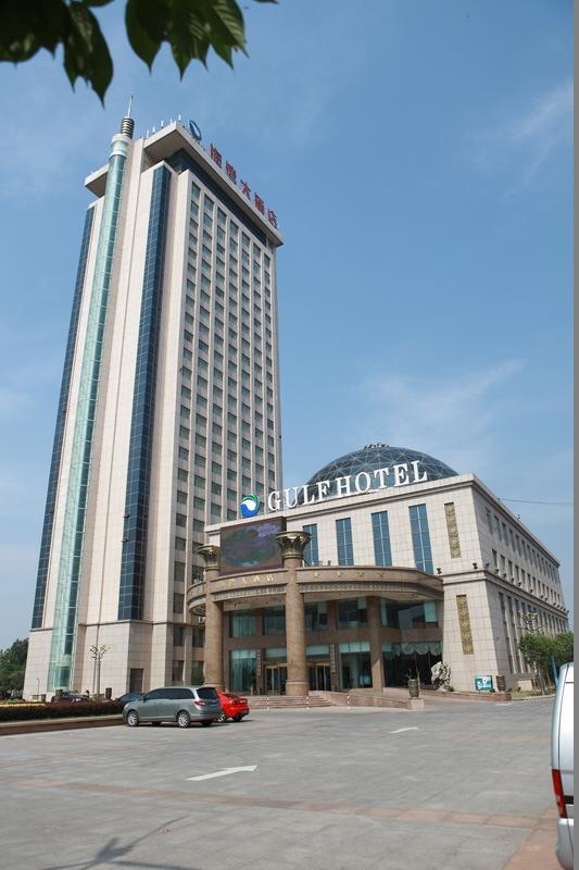 海湾大酒店