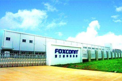 富士康科技集团厂房、办公楼及室外配套工程