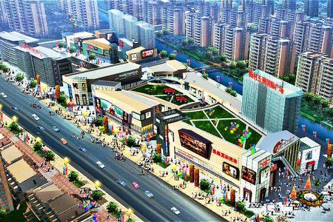 烟台五洲国际工业博览城