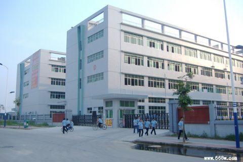 烟台辰宇汽车部件有限公司厂房及相关配套工程