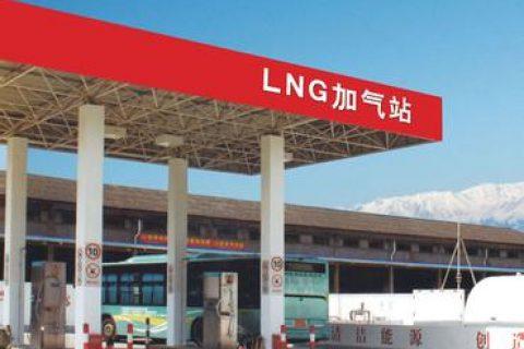 新奥燃气(君和LNG加气站)