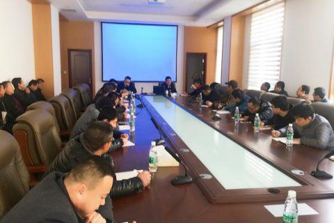 2017年2月建设单位领导进行监理管理及服务培训授课