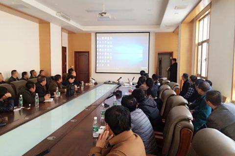 2017年2月质监站刘辉生站长进行质量管理培训授课